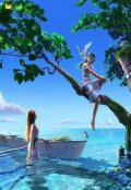 """Обложка книги """"Тесный рай"""""""