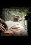 """Обложка книги """"Подуманное и прочувствованное (мысли о прочитанном)"""""""