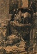 """Обложка книги """"Сказание о Свете и Тьме, или Сказки лунной ночи"""""""