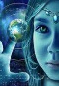 """Обложка книги """"Terra! Лаборатория нового поколения."""""""