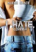 """Обложка книги """" Ненавижу, любя/серия: Химия чувств-#1"""""""