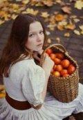 """Обложка книги """"Яблоко для Евы"""""""