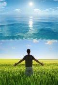 """Обложка книги """"Океан надежд. Весна перемен"""""""