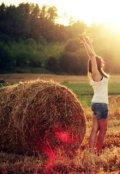 """Обложка книги """"Лето, солнце, интернет"""""""