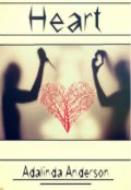 """Обложка книги """"""""heart"""""""""""