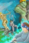 """Обложка книги """"Бог искусственного мира"""""""