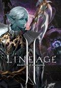 """Обложка книги """"Lineage ii В преддверии"""""""