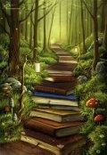 """Обложка книги """"В поисках волшебных книг (отзывы)"""""""