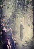 "Обложка книги ""Принц и Принцесса"""