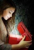 """Обложка книги """"Новогодний подарок для Жени"""""""