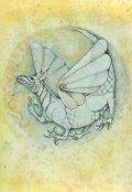 """Обложка книги """"Прилет драконов"""""""