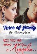 "Обложка книги ""Force of gravity"""
