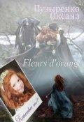 """Обложка книги """"Fleurs d'orange"""""""