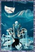 """Обложка книги """"(укр) Зоряне люстерце: Джерело дійсності"""""""