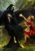 """Обложка книги """"Моя крестная Смерть"""""""