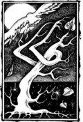 """Обложка книги """"Человек Ветра: Родиться до конца"""""""