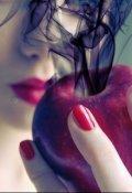 """Обложка книги """"Яблоко раздора"""""""
