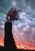 """Обложка книги """"Затмение моей жизни..."""""""