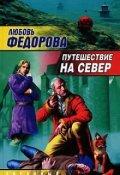 """Обложка книги """"Тыква"""""""