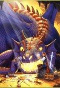 """Обложка книги """"Недетская сказка про драконшу и принца"""""""