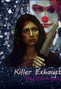 "Обложка книги ""Killer Exhaust"""