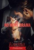 """Обложка книги """"No more drama"""""""
