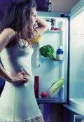 """Обложка книги """"Книга о вкусной и не всегда здоровой пище"""""""