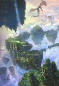 """Обложка книги """"Планета дрейфующих островов"""""""