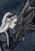 "Обложка книги ""Всадник: Тёмная Пташка """