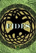 """Обложка книги """"Fides"""""""