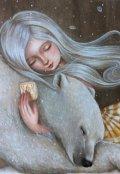 """Обложка книги """"Фея и медведь """""""