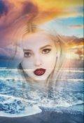 """Обложка книги """"Моё бездонное море..."""""""