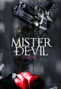 "Обложка книги ""Mister Devil"""