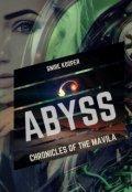 """Обложка книги """"Abyss"""""""