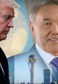 """Обложка книги """"Назарбаев, Трамп или пиндосы в Тюмени и на Ямале"""""""