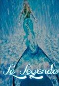 """Cubierta del libro """"La leyenda"""""""