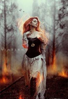 "Книга. ""Ведьмин талисман"" читать онлайн"